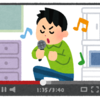 【歌ってみた】向け!ボーカルのミックスの仕方とコツ!