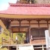 西明寺の御朱印/長野県長野市