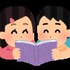 【ららぽーと】わくわく☆おはなし会 4/17