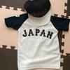 サムライJAPANで野球見学☆