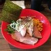 【今週のラーメン3825】 みそや林檎堂BASIC (東京・東中野) 冷やし中華 〜味噌だけでなく肉の使い手!肉好きこそおススメしたい味噌名店の冷やし麺!