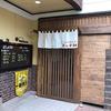 【オススメ5店】高崎(群馬)にあるとんかつが人気のお店
