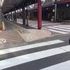 もんじゃストリート