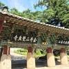 韓国旅行2017〜釜山③梵魚寺・海東龍宮寺〜