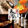 【オススメ5店】天王寺(大阪)にあるステーキが人気のお店