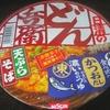 [19/12/15]日清 どん兵衛 天ぷらそば(東) 79+税円(MEGAドンキ)
