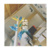 8月28日(コアラのマーチ)