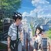 須賀神社~サプール写真展
