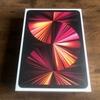2021年版11インチiPad Pro(第3世代)が読み物系目的ならタブレット界最強デバイス 【サイズ感に重点を置いた徹底的レビュー&選び方】