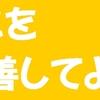 『GEMFOREX』へ利用者からの本音「不便や不満に感じる点」ゲムフォレックスの評判・口コミ【出金について】