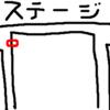 名古屋(後編)、の巻