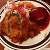 【ハセガワ】烏丸線北大路駅から徒歩4分。とっても美味しい洋食屋さんに行ってきました