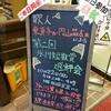 第二回 氷川短歌賞選評会