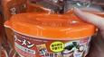 これは便利!ダイソーでレンジでラーメン「丼」要らずを買ってみた