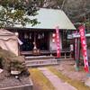 國府神社(千葉県市川市) ~2020年初詣の旅~