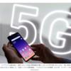 中国製の携帯電話に検閲機能、リトアニア政府が不買・処分を勧告 うん、知ってた 2021.9.22