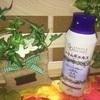 ハトムギのオールインワンジュレ化粧水で楽ちん美肌ケア♡「シンプルバランス ハトムギローション」はさっぱり気持ちいい