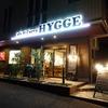 cafe&curry HYGGE@緑園都市 スープカレーのカツカレー