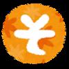 竹内史郎・岡﨑友子(2018.1)日本語接続詞の捉え方:ソレデ,ソシテ,ソレガ,ソレヲ,ソコデについて