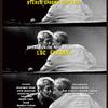"""リュック・フェラーリ生誕90周年記念!< Luc Ferrari """"Eight Days A Week"""" in London その2>"""