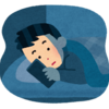 夜勤による体調不良
