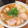 食べ歩き 反町 ShiNaChiKu亭