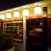 奥渋谷にある沖縄料理屋「 む鉄砲 」はツッコミどころが多々あるユニークなお店 (23軒目)