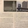 日本の霞ヶ関ビルより前の超高層ビルは…