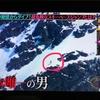 【クレイジージャーニー】番組史上最もクレイジー?雪山を滑り絶壁からダイブ!スキーベースジャンプ