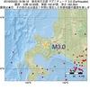 2016年05月03日 19時36分 後志地方北部でM3.0の地震