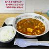 たんぽぽの麻婆麺→ご飯と温泉たまごのセットで麻婆丼も@鹿児島市三和町