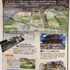 【大阪・奈良の旅】② 平城遷都1300年祭