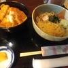 恵比寿【朝日屋】丼セット ¥1000