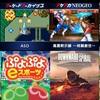 2018/10/21~26のPSストア更新情報!新作DL専用ソフトは「ぷよぷよeスポーツ」「悪魔城ドラキュラXセレクション」など9本!セールも大量!