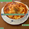 🚩外食日記(634)    宮崎ランチ   「ウルワシ」③より、【チーズスパゲティ(ミートソース)】‼️