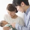 妊娠・産休・出産・育休。国の子育て支援制度、頭の中でイメージできてる?