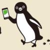 モバイルSuicaを無料で始める方法、クレジットカードの選択肢。10000円キャッシュバックも