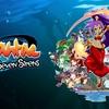 キャラクターが可愛い!『シャンティ (Shantae)』シリーズを一挙紹介