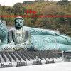 夢リスト107・福岡の南蔵院で釈迦涅槃像をみる