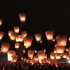 台湾のランタン祭り「平渓天燈祭 2019」に参加してみた記録