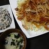 プルコギ、白和え、味噌汁