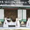 韓国・ 陜川で非核平和大会と原爆犠牲者追慕祭が開催される。