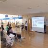 尾西記念病院にて『健康ひろば』を開催
