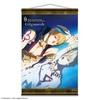 Fateグッズ Ver.4グッズシリーズ! [絶対魔獣戦線バビロニア]