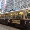 夜行長距離バスで広島へ。そして宮島へ。バックパッカーズに到着