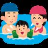 公共のプールに赤ちゃんを連れて行きたい!オムツは履かせるの?