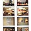 東部市民センターで原爆ポスター展 8月15日まで開催
