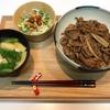 【献立・一汁一菜】牛丼+サラダ+味噌汁