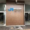 外回り営業中、滋賀県にて。