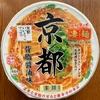 🥢ニュータッチ 凄麺 京都 背脂醤油味